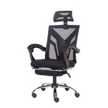 电脑椅gs用 网布办rm降旋转电竞座椅宿舍椅子特价可躺午休椅