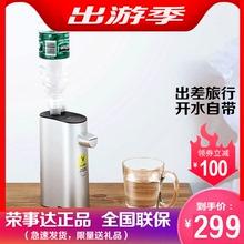 荣事达即热gs2旅行口袋sw泉水加热器便携电热烧水壶迷你(小)型