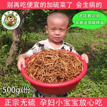 黄花菜gs货 农家自sw0g新鲜无硫特级金针菜湖南邵东包邮