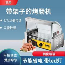 全自动gt温热狗机商ge带玻璃滚筒摆摊恒温(小)型台式香肠