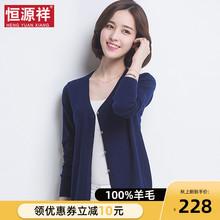恒源祥2021秋季新gt7羊毛衫女10衣外套短宽松外搭薄针织开衫