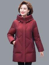 波司�O妈妈冬装大gt5羽绒服女10女装中年妇女保暖外套老太太