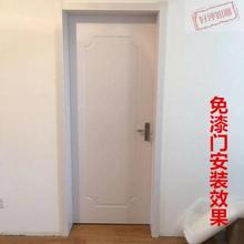 简约实gt复合静音卧ou间门套 门室内门木门 实木免漆门