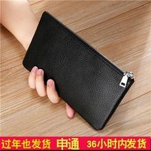 头层牛gt真皮手机包wa式大容量钱包男女拉链包简约钱夹手拿包
