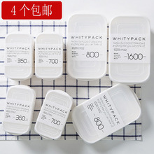 日本进gtYAMADwa盒宝宝辅食盒便携饭盒塑料带盖冰箱冷冻收纳盒