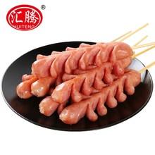 开花肉gt60g*2wa老长沙大香肠网红油炸(小)吃烤肠热狗拉花肠