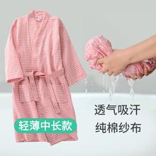 纯棉纱gu浴袍女夏季u5干浴衣浴袍男士薄式长式汗蒸服情侣睡衣