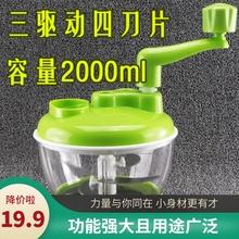 大容量gu用(小)型绞肉u5馅搅拌机碎菜器手动多功能绞蒜器剁椒机