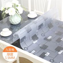 餐桌软gu璃pvc防ou透明茶几垫水晶桌布防水垫子
