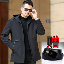 中年男gu中长式连帽ou老年爸爸春秋外套成熟稳重休闲夹克男装