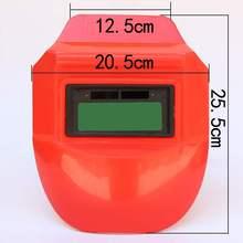 太阳能gu动变光电焊ou工焊帽氩弧焊眼镜面具接头戴式电焊面罩