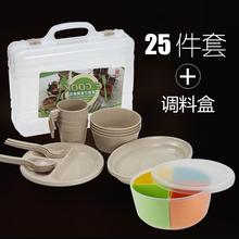 户外餐gu碗装备用品un野营双的四的野餐包旅游旅行餐具套装