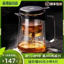 邦田家gu全玻璃内胆ha懒的简易茶壶可拆洗一键过滤茶具