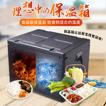 食品商gu摆摊外卖箱ha号送餐箱epp泡沫箱保鲜箱冷藏箱