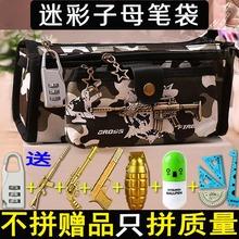 创意多gu能笔袋中(小)fa具袋 男生密码锁铅笔袋大容量文具盒