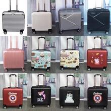 可爱行李箱男女儿童旅行箱