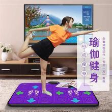 跳舞毯gu功能家用游fa视接口运动毯家用式炫舞娱乐电视机高。