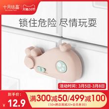 十月结gu鲸鱼对开锁fa夹手宝宝柜门锁婴儿防护多功能锁