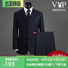 男士西gu套装中老年re亲商务正装职业装新郎结婚礼服宽松大码