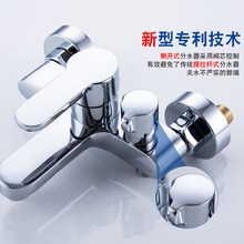 卫生间全铜浴缸淋浴龙头冷热水龙头gu13浴混水rd器花洒明装