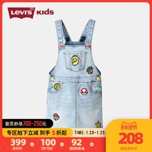 LEVgu'S李维斯rd带裙超级马里奥兄弟联名式女童裙子SUPERMARIO