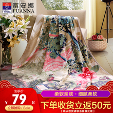 富安娜gu兰绒毛毯加rd毯午睡毯学生宿舍单的珊瑚绒毯子