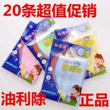 【20gu装】油利除rd洗碗巾纯棉木纤维彩色方巾(小)毛巾厨房抹布
