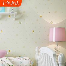 星星月亮儿童房间壁纸gu7纺布无甲rd孩卧室卡通公主环保墙纸