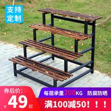 置物架gu艺多层室外wa腐木阶梯式落地梯形阳台多肉庭院架