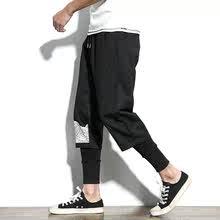 假两件gu闲裤潮流青wa(小)脚裤非主流哈伦裤加大码个性式长裤子