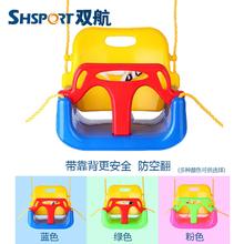 [guawa]儿童秋千室内家用宝宝三合一座椅摇