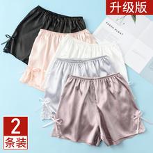 蕾丝安gu裤防走光女wa穿缎面宽松保险短裤学生内搭打底裤薄式