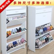 带抽翻gu鞋柜大容量wa约欧式超薄17 24定做柜玄关柜门厅包邮