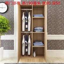 北京特gu衣柜简易衣ng组装衣橱整体卧室大衣柜2门3门包邮包按