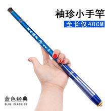 19调gu碳超短溪流ad珍手竿蓝色经典鱼竿钓鱼竿渔具鱼具用品