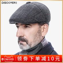 老的帽gu爷爷中老年de老头冬季中年爸爸秋冬天护耳保暖鸭舌帽
