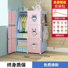 收纳柜组gu(小)衣橱儿童de合衣柜女卧室储物柜多功能
