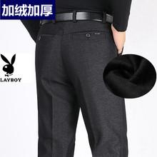 秋冬中gu男士休闲裤de厚西裤宽松高腰长裤中老年的爸爸装裤子