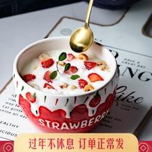 碗麦片gu早餐碗陶瓷de酸奶碗早餐杯泡面碗家用少女宿舍学生燕