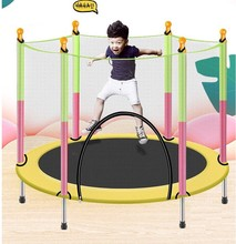 带护网gu庭玩具家用de内宝宝弹跳床(小)孩礼品健身跳跳床