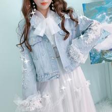 公主家gu款(小)清新百ie拼接牛仔外套重工钉珠夹克长袖开衫女