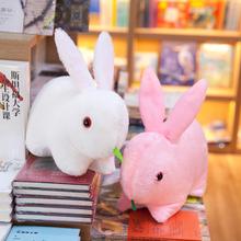 毛绒玩gu可爱趴趴兔ie玉兔情侣兔兔大号宝宝节礼物女生布娃娃