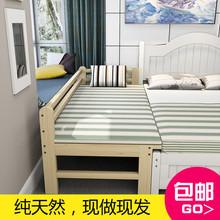 定制床gu加宽床拼接ie宽实木松木床简单加宽加长床板护栏童床