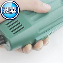 电剪刀gu持式手持式ie剪切布机大功率缝纫裁切手推裁布机剪裁