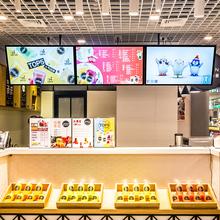 定做奶gu店LED发ao菜单价目表磁吸超薄电视灯箱广告牌挂墙式