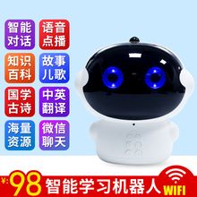 (小)谷智gu陪伴机器的ng童早教育学习机ai的工语音对话宝贝乐园