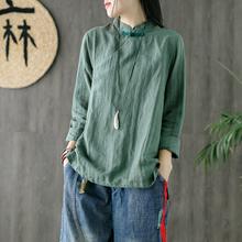 子曰中gu女装唐装苎ng女文艺亚麻立领盘扣茶服中国风长袖衬衫