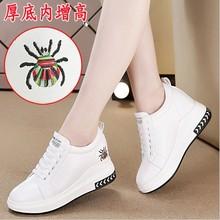 内增高gu季(小)白鞋女un皮鞋2021女鞋运动休闲鞋新式百搭旅游鞋