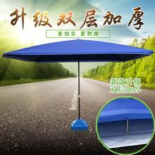 大号户gu遮阳伞摆摊ie伞庭院伞双层四方伞沙滩伞3米大型雨伞