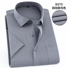 夏季短gu衬衫男灰色ie业工装斜纹衬衣上班工作服西装半袖寸杉